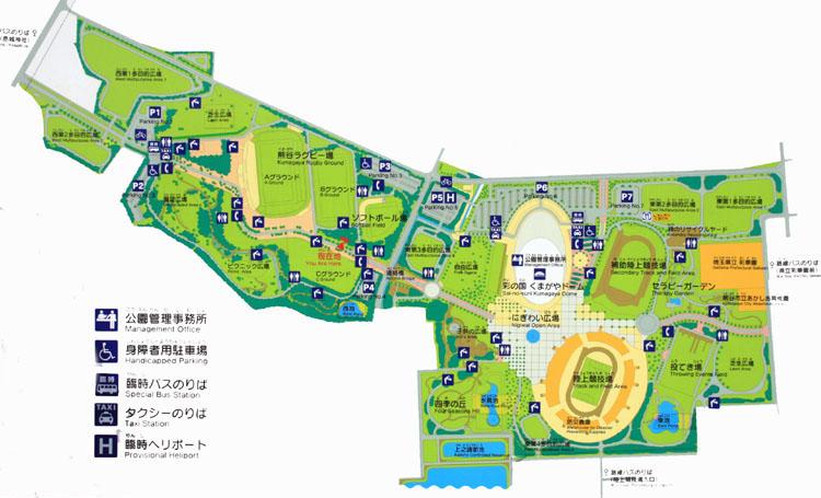 ... 公園(熊谷市)/公園へ行こう