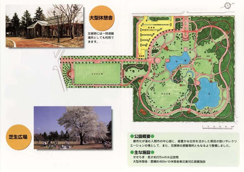 公園(埼玉県入間市)/公園 ...